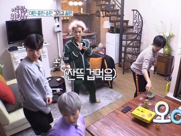 Kocaknya Trio Min Seok dan Mino WINNER Satukan Kekuatan Lawan Serangga Terbang di 'IDBB'