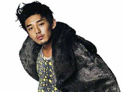 Yoo Ah In Kembali Berperan Dalam Drama Sejarah