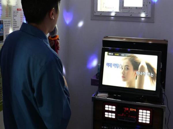 Penjara Korea Selatan Dilengkapi Mesin Karaoke dan Permainan Untuk Narapidana