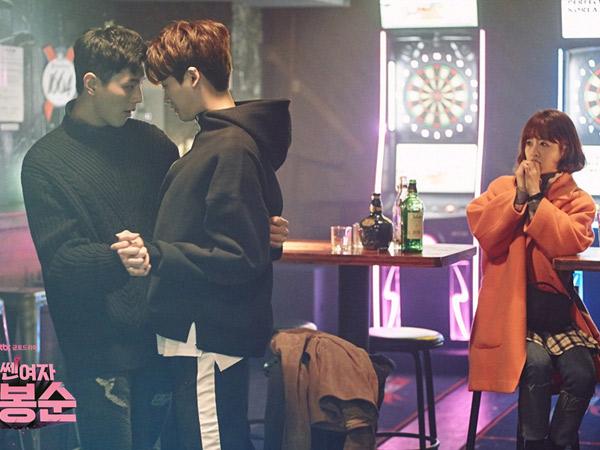 Meski Tak Akur, Hyungsik dan Ji Soo Tunjukkan Bromance Kocak di 'Strong Woman Do Bong Soon'