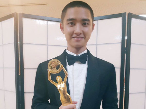44do-kyung-soo-best-new-actor.jpg