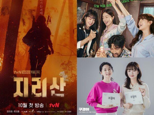 7 Drama Korea Baru Tayang Oktober 2021
