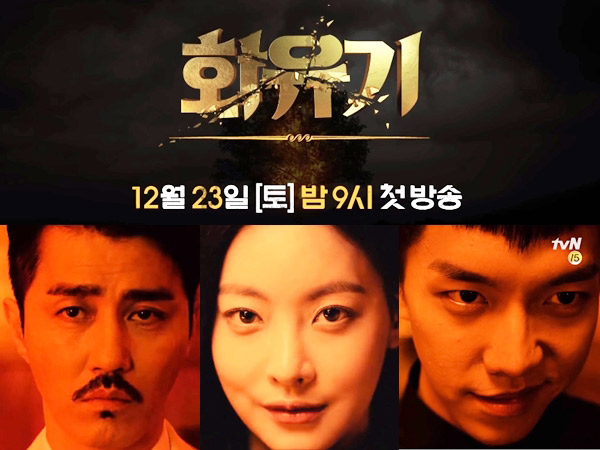 Drama Baru Lee Seung Gi, tvN 'Hwayugi' Rilis Teaser Mencekam Tangan Berapi