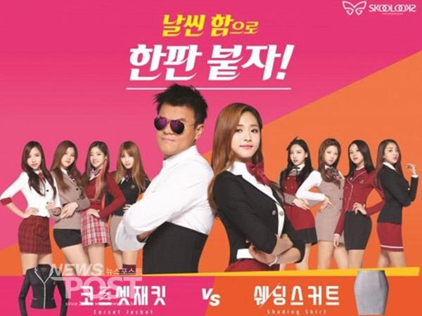Belum Resmi Debut, Girl Grup JYP Entertainment Sudah Kena Kontroversi?