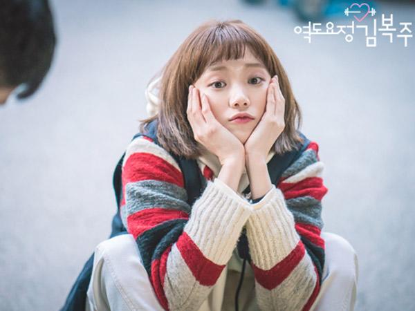Lewat Drama 'Weightlifting Fairy', Lee Sung Kyung Populerkan Tren Fashion Baru di Korea