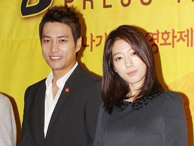 Park Shin Hye jadi Duta Daejong Awards Ke-49
