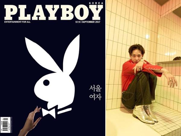Tampilkan Nam Taehyun, Tak Ada Foto Bugil di Majalah Playboy Korea Edisi Perdana