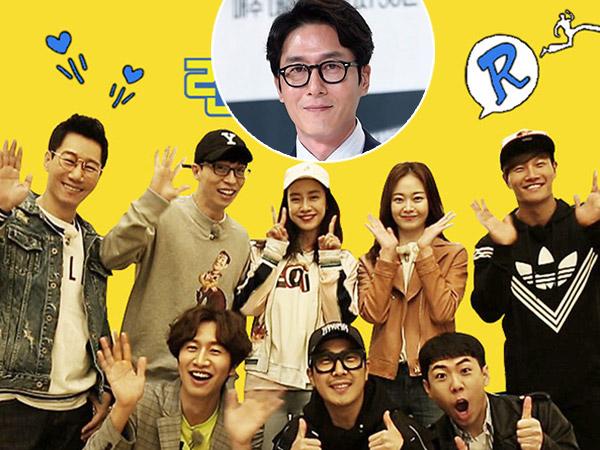 Syuting 'Running Man' Dihentikan Usai Kabar Kim Joo Hyuk Meninggal, Ini Kata SBS