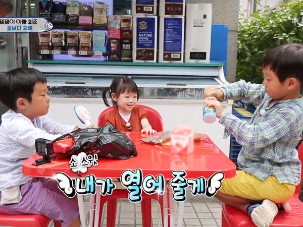 Sudah Jadi Oppa, Serunya Pertemuan Seo Eon dan Seo Jun dengan JamJam di 'Superman Returns'
