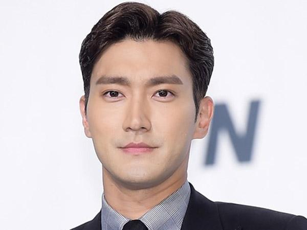 Siwon Dinyatakan Absen dari Jumpa Fans Super Junior di Jepang
