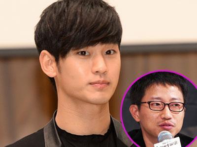 Sutradara 'Man From The Stars' Ungkap Sulitnya Perjuangan Dapatkan Kim Soo Hyun