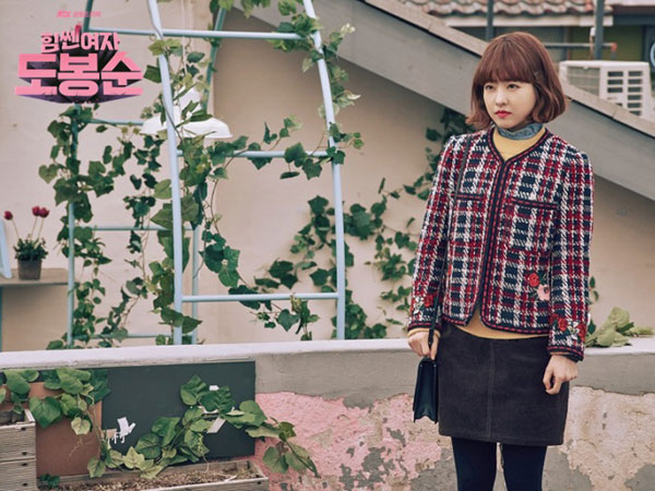 Tolak Sponsor, Park Bo Young Justru Kenakan Pakaian Bekas Untuk 'Strong Woman Do Bong Soon'?