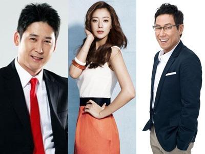 Berhenti Tayang, Variety Show Strong Heart Akan Ganti Judul dan Host