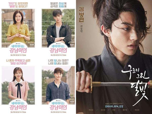 5 Drama Korea Populer yang Dibintangi Kwak Dong Yeon
