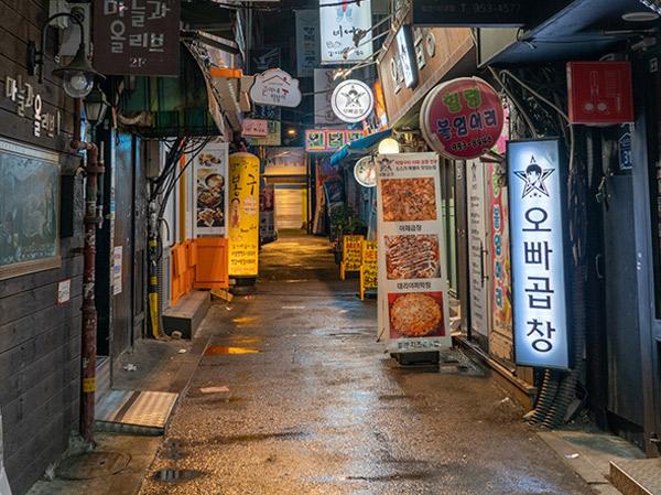 3 Tempat 'Terbengkalai' Tapi Menarik Ini Wajib Dikunjungi Saat di Seoul