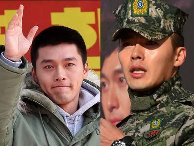 Hyun Bin Terharu Disambut Para Fans