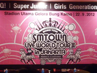 SMTOWN Akhirnya Mampir Ke Jakarta