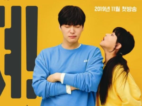 Pihak MBC Rilis Foto Teaser Terbaru Ahn Jae Hyun dan Oh Yeon Seo Untuk Drama 'People With Flaws'