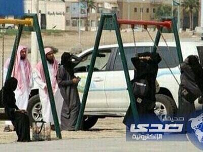 Duh, Wanita Arab Saudi Kini Tak Boleh Main Ayunan?