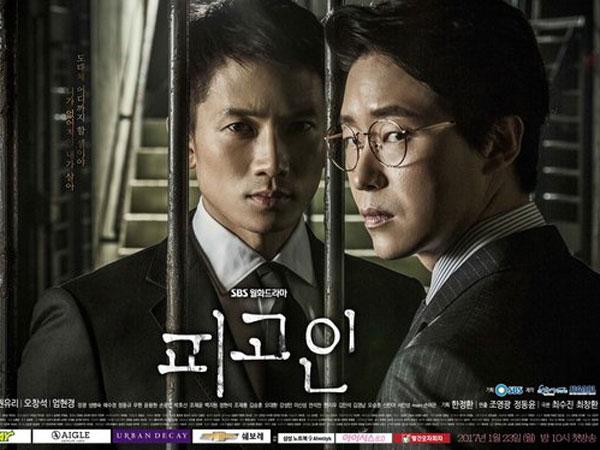Teledor Gunakan Kata Tak Pantas, Drama 'Defendant' Tuai Kritikan Netizen