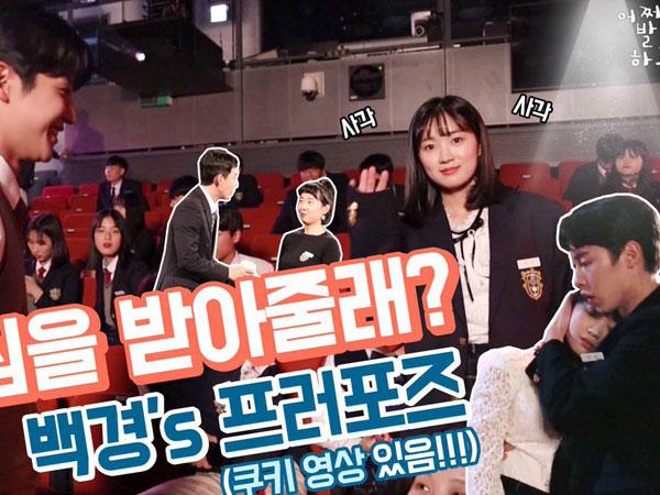 Keseruan Pemain 'Extraordinary You' Di Balik Layar Adegan Lee Jae Wook Lamar Kim Hye Yoon