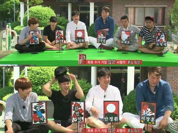 Minta Maaf, Jo Se Ho dan Seo Jang Hoon Jelaskan Semuanya Hanya Salah Paham