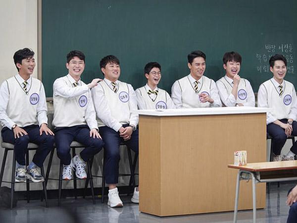 'Knowing Brother' Sukses Catatkan Rating Tertingginya, Kedatangan Bintang Tamu Siapa?