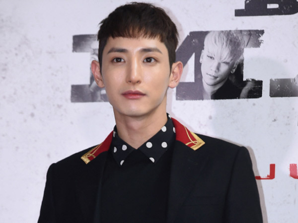 Lee Soo Hyuk Resmi Gabung ke YG Entertainment!