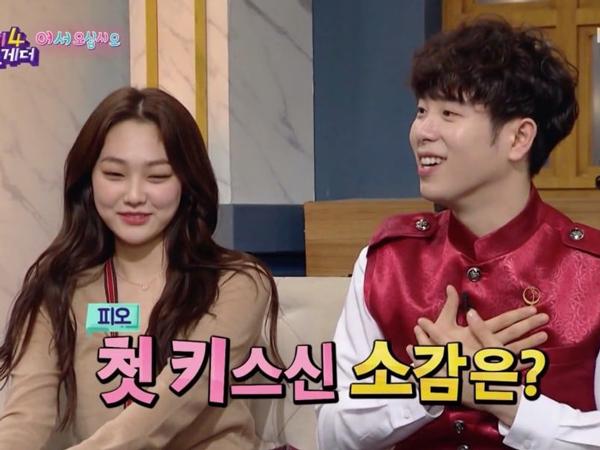 P.O Block B dan Mina Gugudan Ungkap Kesan Saat Lakukan Adegan Ciuman di Drama 'Hotel Del Luna'