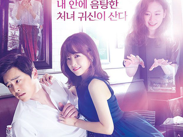 Wow, Hak Siar Drama 'Oh My Ghost' Laris Terjual di 8 Negara!