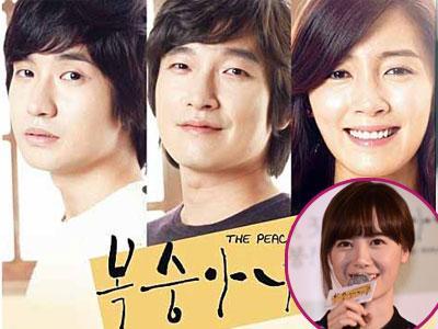 Film Goo Hye Sun Diundang Tampil Di Festival Film New York