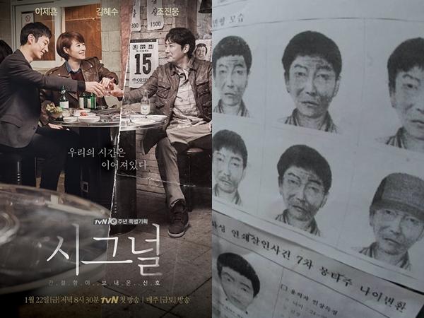 Tonton Lagi Drama 'Signal' yang Mengangkat Kasus Pembunuhan Berantai Hwaseong