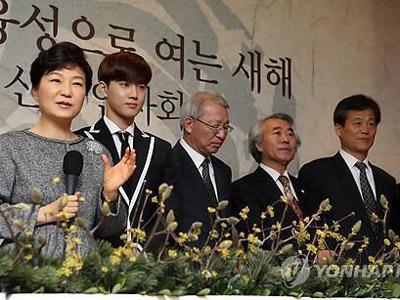 Raih Banyak Prestasi di 2013, Suho EXO Diundang oleh Presiden Korsel