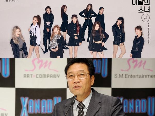 Lee Soo Man Dikabarkan Akan Ikut Berpartisipasi Dalam Mini Album Comeback LOONA