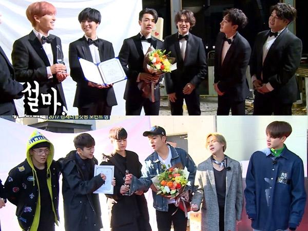 Penghargaan Unik nan Spesial dari Variety 'Weekly Idol' untuk Super Junior Hingga Big Bang