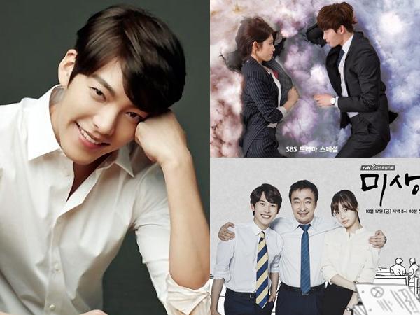Wah, Ternyata Kim Woo Bin Fans Berat Dua Drama Korea Ini!
