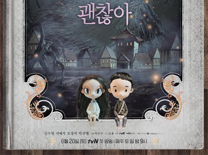 Buku Dongeng dari Drama It's Okay to Not Be Okay Dijual ke Publik