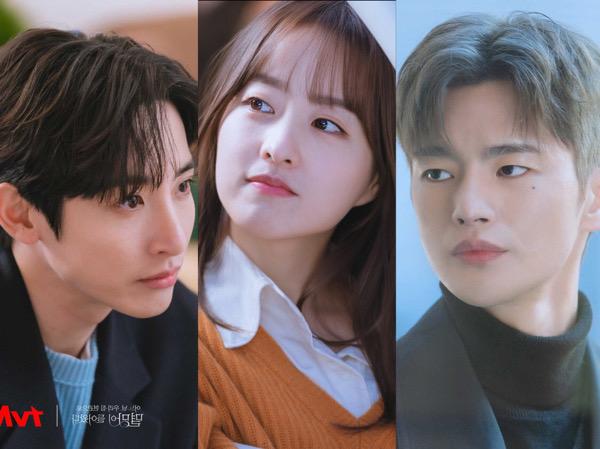 Kata Park Bo Young Soal Chemistry dengan Lawan Mainnya di Drama Baru tvN