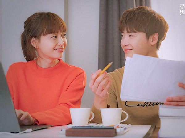 Dijamin Makin Seru, Lee Jong Suk dan Lee Na Young Bocorkan Kelanjutan Cerita 'Romance is a Bonus Book'