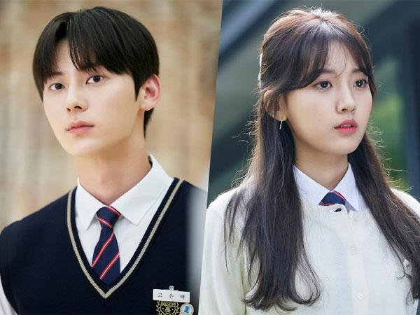 Penampilan Minhyun NU'EST dan Jung Da Bin Jadi Anak SMA di Drama Baru