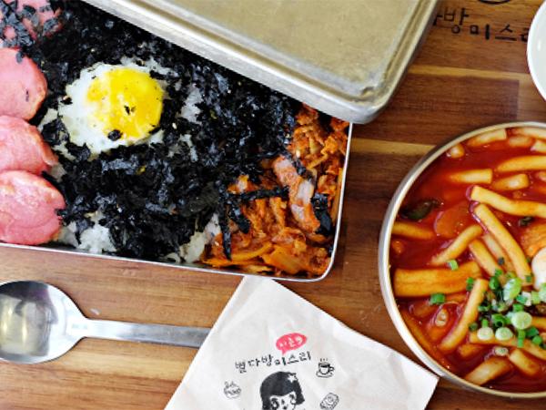 Bersantai di Kafe Menggemaskan yang Kerap Jadi Lokasi Syuting Variety Show Korea, Miss Lee