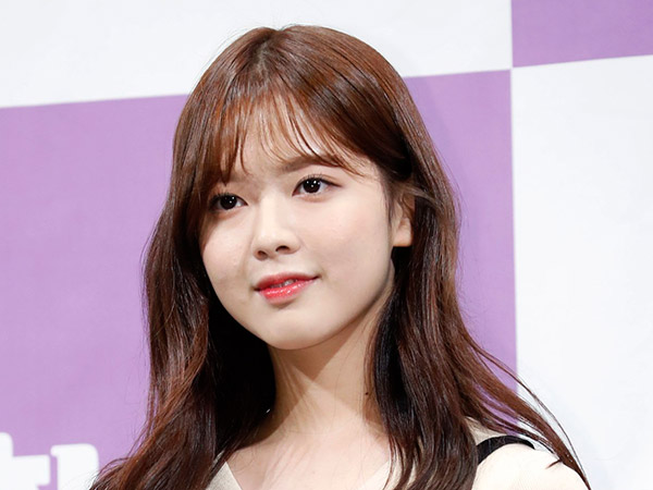 Noh Jung Ui Diminta Gantikan Kim Sae Ron dalam Drama KBS Dear M