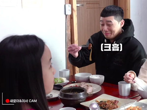 Aksi Kocak Park Seo Joon Dekati Aktris Cilik di Lokasi Syuting 'Itaewon Class'