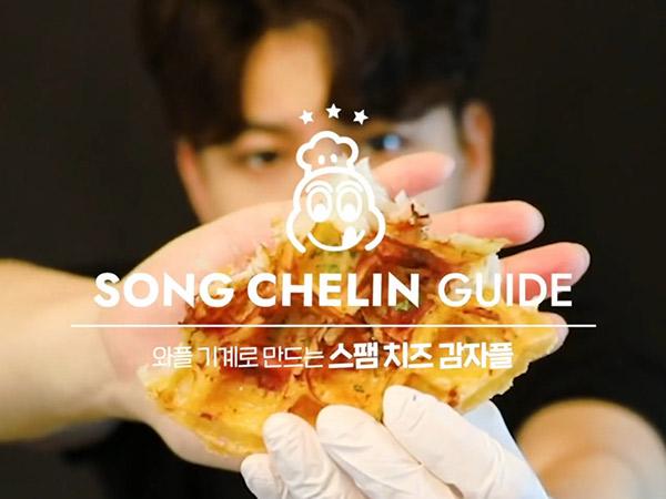 Bikin Camilan Waffle Kentang Ala Yunhyeong iKON Yuk, Ini Resepnya
