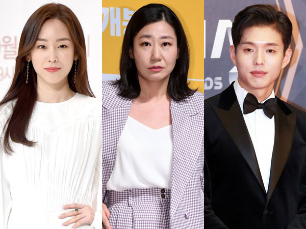 Seo Hyun Jin, Ra Mi Ran, dan Ha Joon Dikonfirmasi Main Drama Baru tvN