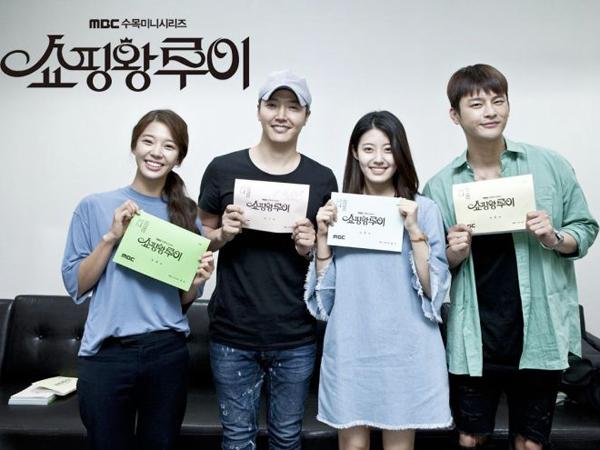 Siap Tayang, Drama Terbaru Seo In Guk Optimis Puncaki Raihan Rating