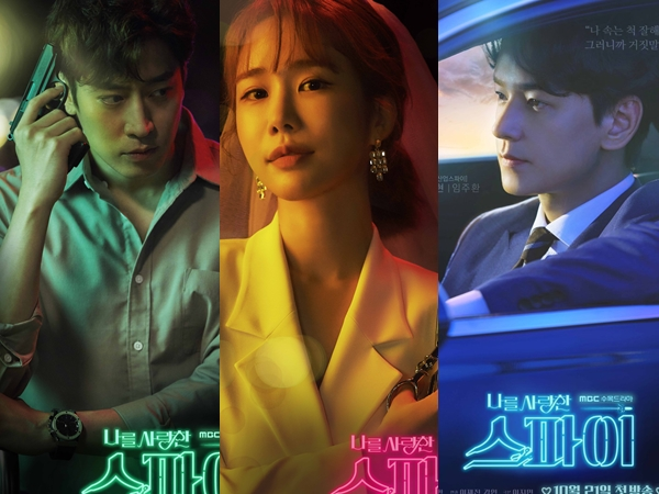 Drama 'The Spy Who Loved Me' Rilis Poster Untuk Tiga Karakter Utama
