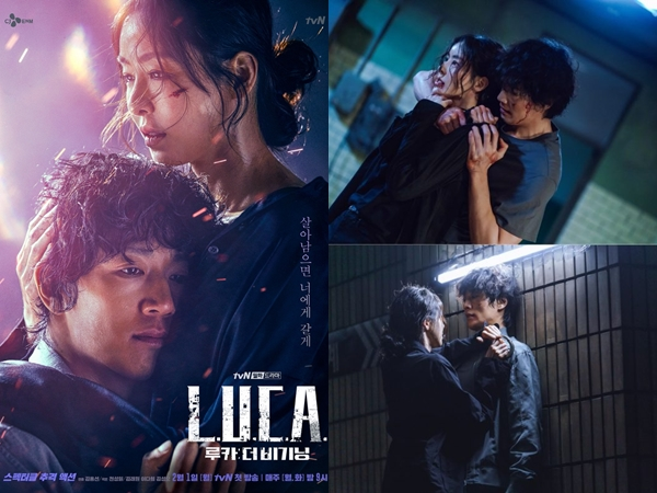 Asal Usul Drama 'L.U.C.A: The Beginning' dan Pemilihan Nama Karakter Utama
