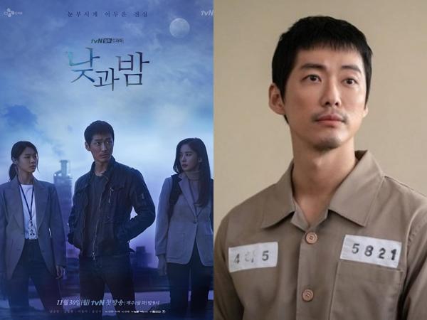 Ini 5 Aksi Nam Goong Min yang Sukses Pukau Penonton Dalam Drama 'Awaken'
