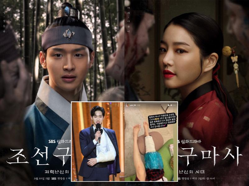 Netizen Ingat Lagi Cedera Jang Dong Yoon dan Lee Yoo Bi Saat Syuting Joseon Exorcist